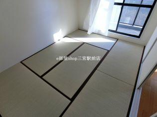 井吹東シティコートの柔らかい畳が心地よい和室