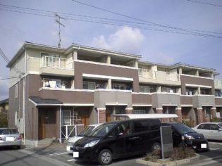 兵庫県揖保郡太子町東南の賃貸アパート