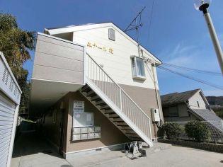 兵庫県神戸市垂水区下畑町の賃貸アパート