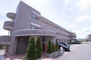 兵庫県神戸市垂水区桃山台5丁目の賃貸マンション