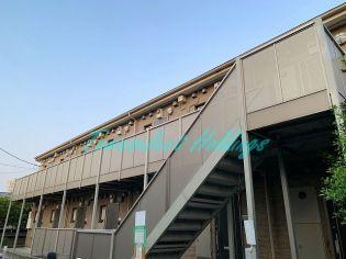 神奈川県横須賀市上町1丁目の賃貸アパート