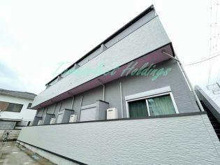 1K・平塚 徒歩13分・駐車場あり・インターネット対応の賃貸