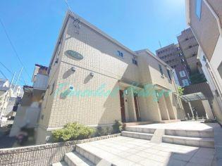 ドルチェ鎌倉[1階]