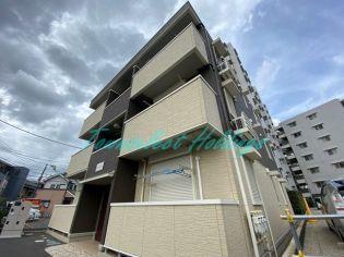 1LDK・大和 徒歩7分・インターネット対応・2階以上の物件の賃貸