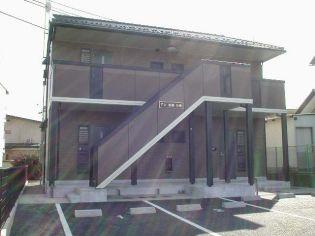 長野県長野市大字若里の賃貸アパートの外観
