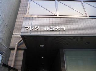プレジール芝大門 7階の賃貸【東京都 / 港区】