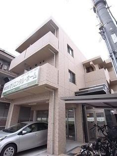 カーサミーオ 3階の賃貸【兵庫県 / 尼崎市】