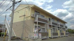 埼玉県入間郡毛呂山町大字毛呂本郷の賃貸アパートの画像