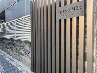 グランメール[0202号室]の外観
