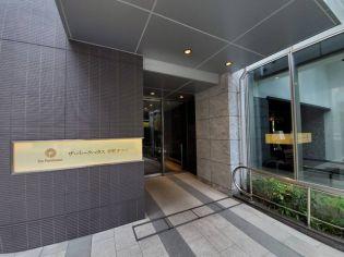 ザ・パークハウス中野タワー 14階の賃貸【東京都 / 中野区】