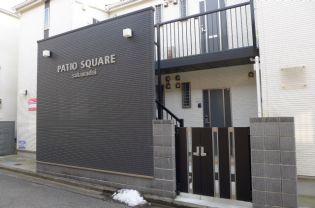 PATIO SQUARE[0103号室]の外観