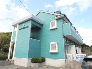 ウイング自由ヶ丘 1階の賃貸【福岡県 / 宗像市】