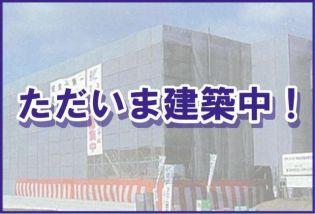 (仮称)中村東3丁目マンション 6階の賃貸【宮崎県 / 宮崎市】