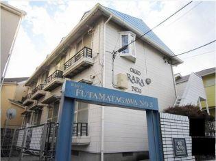 オッコーララ二俣川No3[101号室]の外観