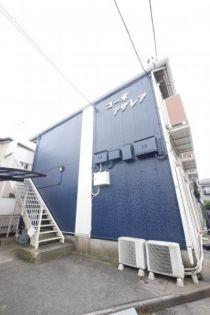 コーポアザレア 2階の賃貸【神奈川県 / 相模原市南区】