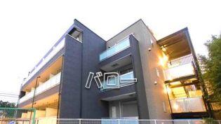 リブリ・けやき南台 2階の賃貸【神奈川県 / 相模原市南区】
