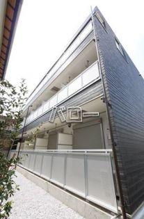 リブリ・茜 2階の賃貸【神奈川県 / 座間市】
