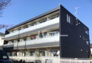 神奈川県座間市緑ケ丘4丁目の賃貸マンション
