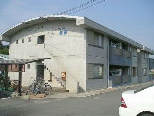 コンフォール岡田[102号室]の画像