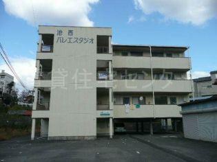 和歌山県橋本市古佐田3丁目の賃貸マンションの外観
