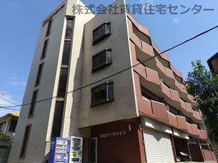 砂山パークハイツ 1階の賃貸【和歌山県 / 和歌山市】
