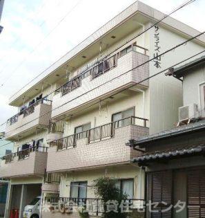 サンライズ山本 3階の賃貸【和歌山県 / 和歌山市】