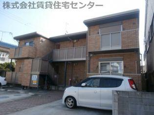 フレメゾン 1階の賃貸【和歌山県 / 和歌山市】