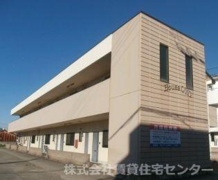 ハウスOMT 2階の賃貸【和歌山県 / 和歌山市】