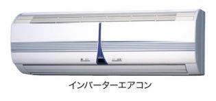 アーイラみなみH-2[1階]