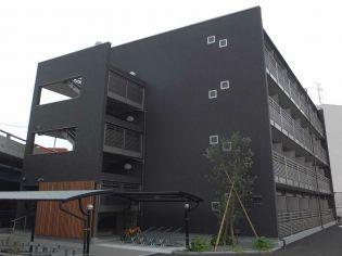 神奈川県横浜市戸塚区下倉田町の賃貸マンションの画像