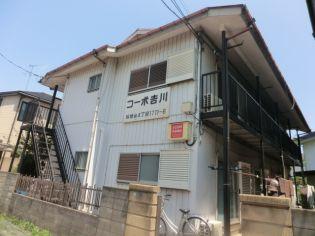 神奈川県相模原市南区相模台4丁目の賃貸アパートの外観
