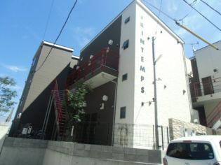 神奈川県横須賀市富士見町1丁目の賃貸アパートの外観