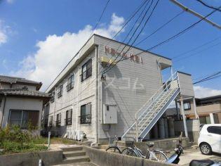 三重県四日市市羽津中1丁目の賃貸アパートの外観