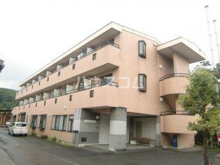 東京都八王子市宮下町の賃貸マンションの外観