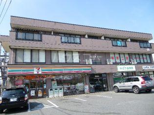 群馬県高崎市八千代町2丁目の賃貸マンションの外観