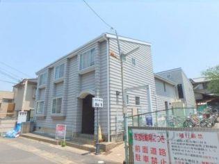 パインモール 1階の賃貸【京都府 / 宇治市】