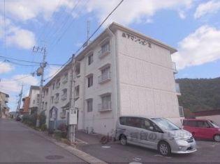 森下マンションⅡ 3階の賃貸【京都府 / 京都市北区】