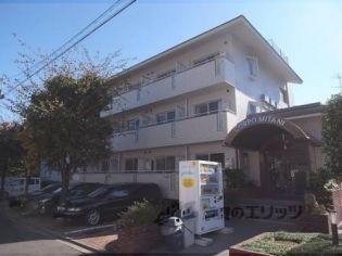 コーポ三谷 1階の賃貸【京都府 / 京都市北区】